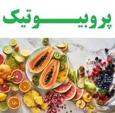 مواد غذایی حاوی بروبیوتیک